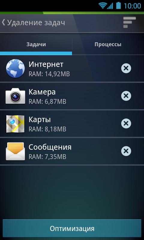 AVG Антивирус для Android Безопасность  - avg-mobile-antivirus-5.9-4