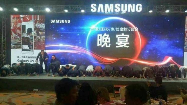 Как не надо приносить извинения за провал Galaxy Note 7? Samsung - kak-ne-nado-prinosit-izvineniya-za-proval-galaxy-note-7