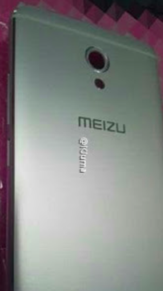 Снимки и характеритики Meizu M5 Note Другие устройства  - m5-note.-750
