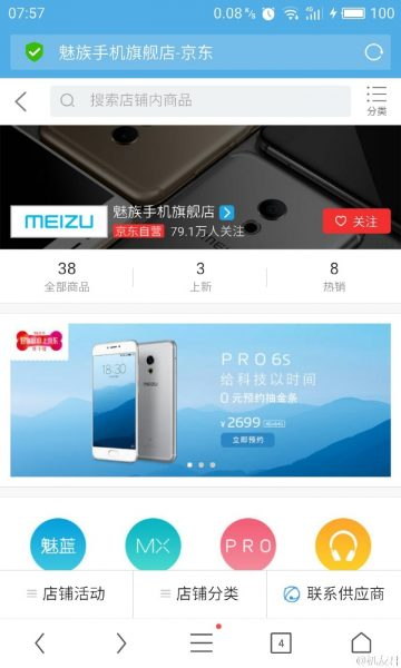 Meizu Pro 6s - цена и характеристики Другие устройства  - meizu-pro-6s-tsena-i-harakteristiki