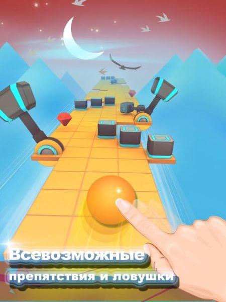 Rolling Sky для Android Настольные игры  - rolling-sky-dlya-android