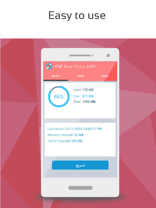 SPEED BOOSTER для Android Системные приложения  - 01-12-2016-16-53-54