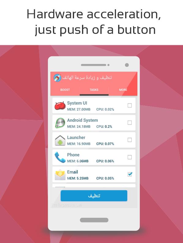 SPEED BOOSTER для Android Системные приложения  - 01-12-2016-16-54-06