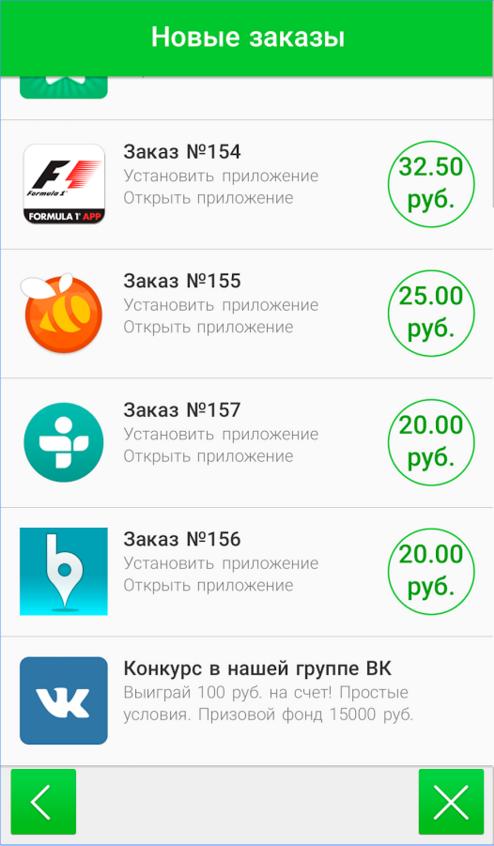 Топ 10 программ для заработка на Андроиде Приложения  - 2-21