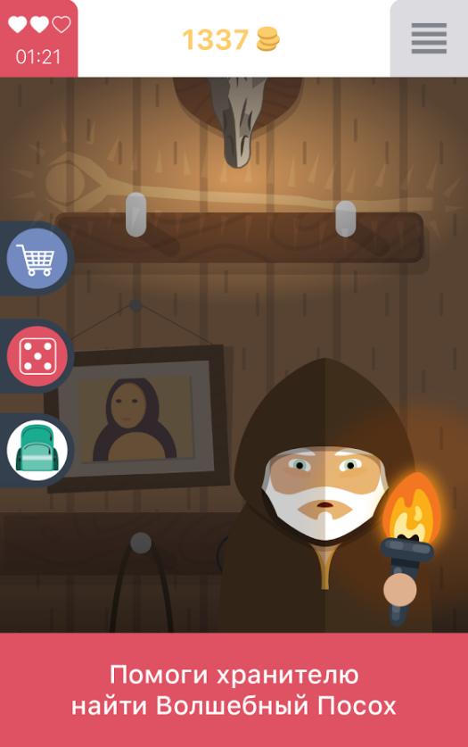 Wordica для android Логические игры  - 25-12-2016-17-17-17