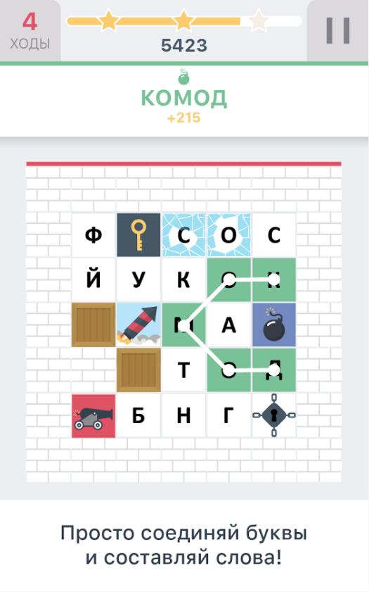 Wordica для android Логические игры  - 25-12-2016-17-17-32