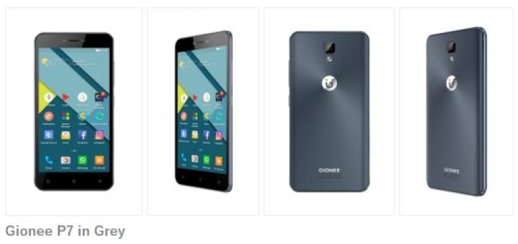 Gionee P7 — бюджетный смартфон с HD экраном Мир Android  - 2gionee_p7_gray.-750