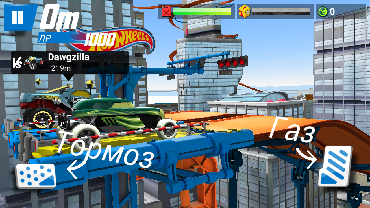 Hot Wheels: Race Off для android Гонки  - hot-wheels-race-off1