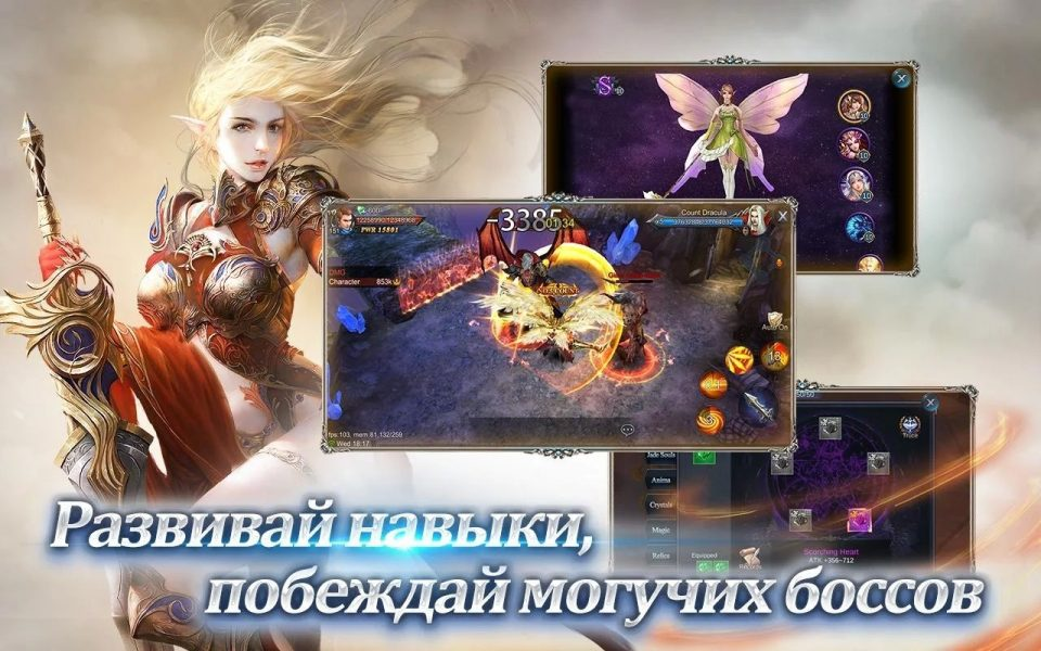 Goddess: Primal Chaos для Android Игры  - 1480424791_unnamed-_4_