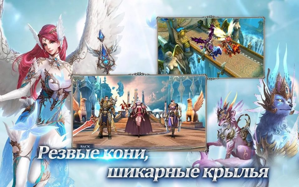 Goddess: Primal Chaos для Android Игры  - 1480424810_unnamed_1_