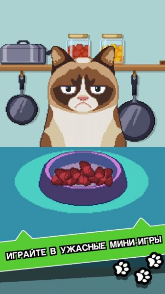 Сердитый Котик: ужасная игра для Android Аркады  - 1482581318_arbsd