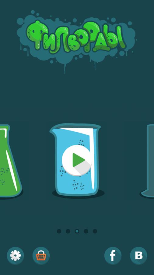 Филворды: поиск слов для Android Логические игры  - filvordy-1.9.2-3