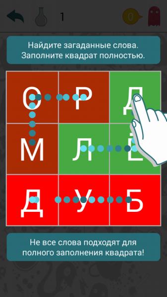 Филворды: поиск слов для Android Логические игры  - filvordy-1.9.2-4