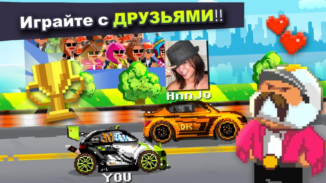 Motor World: Bike Factory для Android Гонки - motor-world-car-factory-1.742-3