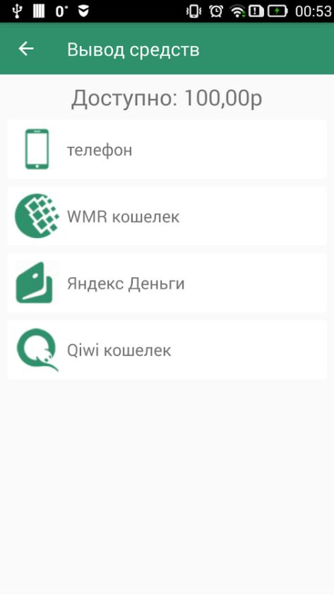 Telemoney Мобильный Заработок для Android Для работы  - 12-02-2017-15-47-02