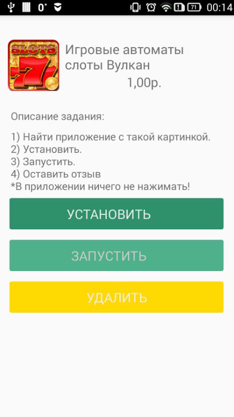 Telemoney Мобильный Заработок для Android Для работы  - 12-02-2017-15-47-30