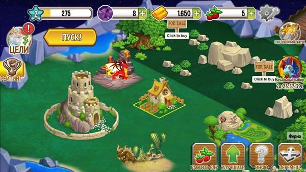 Dragon City для Android Симуляторы  - 1398913656_screenshot-3