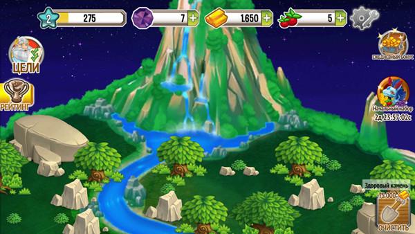 Dragon City для Android Симуляторы  - 1398913688_screenshot-4