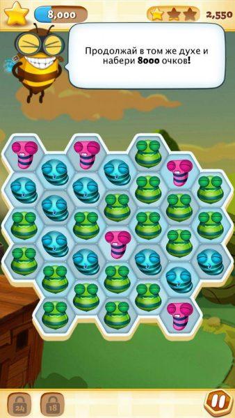 Bee Brilliant для Android Казуальные  - 1466850726_bee-brilliant-1