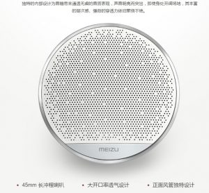 Bluetooth-колонка от Meizu Meizu  - 1487234148_meizu-bluetooth-speaker-2-300x278