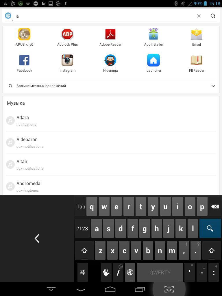 APUS Launcher для Android Интерфейс  - apus-launcher-3.1.7-3