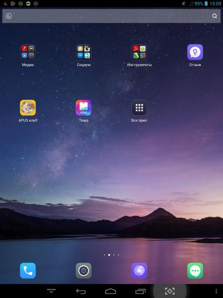 APUS Launcher для Android Интерфейс  - apus-launcher-3.1.7-4
