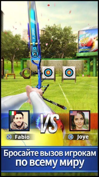 Archery King для Android Спортивные  - archery-king-1.0.9.2-1