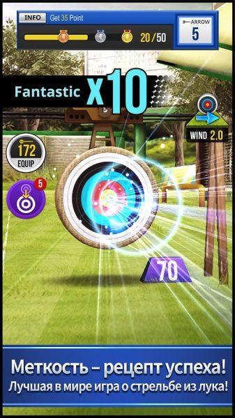Archery King для Android Спортивные  - archery-king-1.0.9.2-2