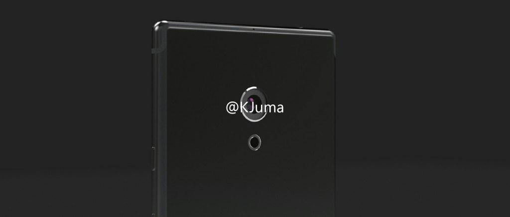 Meizu Pro 7 могут показать уже 28 февраля Meizu  - id544010