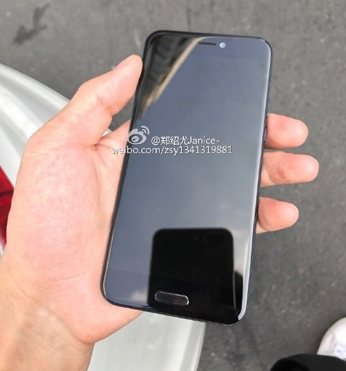 Xiaomi Mi5C  - новые слухи и аккумулятор на 4500 мАч Xiaomi  - xiaomi-meri-a