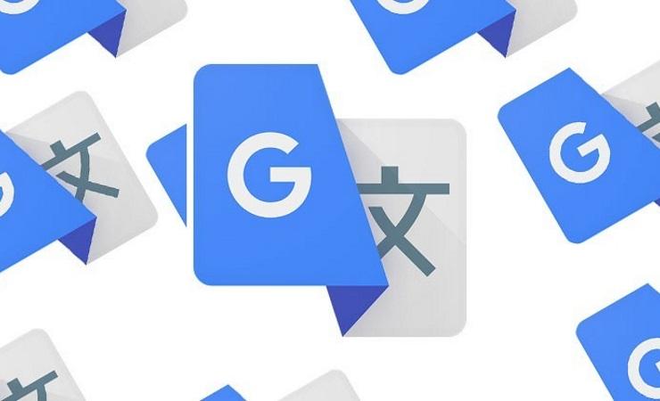 Для перевода русского языка  Google использует нейросети Мир Android  - 1e702d379cd56a42adc34949445f848d