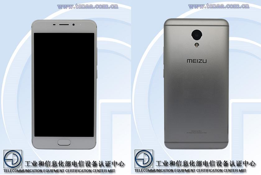 Металлический Meizu M621C-S показался в TENAA Meizu  - meizu_s_tenaa