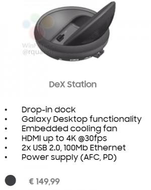 Док-станция Samsung DeX для Galaxy S8 с активным охлаждением Samsung  - samsung-dex-station-leak-2