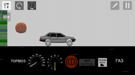 Elastic Car для Android Симуляторы - unnamed