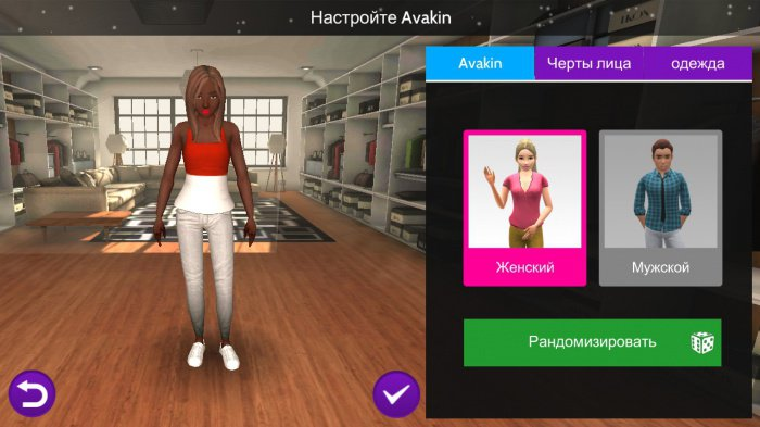 Avakin Life для Android Симуляторы - www.androeed.ru-e3e693e2533aaa231a79b5f5345802be.