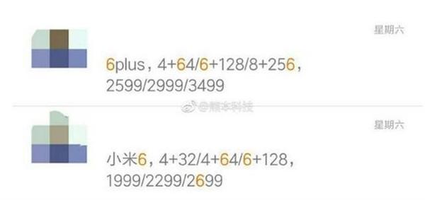 В интернет попали цены будущих флагманов Xiaomi Mi 6 и Мi 6 Plus Xiaomi  - xiaomi-mi-6-mi-6-plus-prices