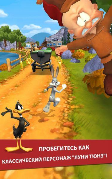 Looney Tunes Dash! для Android Казуальные  - zabeg-luni-tyunz-1.85.08-3