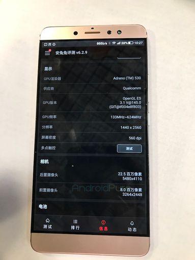 Новый LeEco LE X920 со Snapdragon 820 и двойной камерой Другие устройства  - 0eb970021ef70721479101e9324a50a9