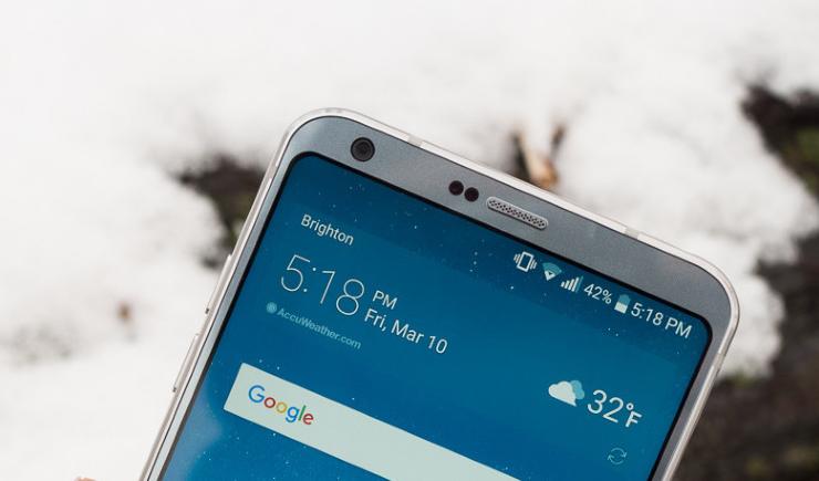 LG G6 получит поддержку функции сканирования лиц LG  - 1caa4583522599a3e1e836455832bc02