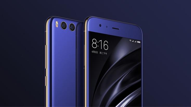 Xiaomi Mi 6 будет в 11 цветах Xiaomi - 2ad08d1402bc18aaf09f651c5965ae95