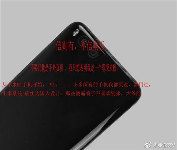 Xiaomi Mi 6 прошел тесты в GeekBench Xiaomi  - 4dd3af419d1d9d4057e76dc4ed0ac023