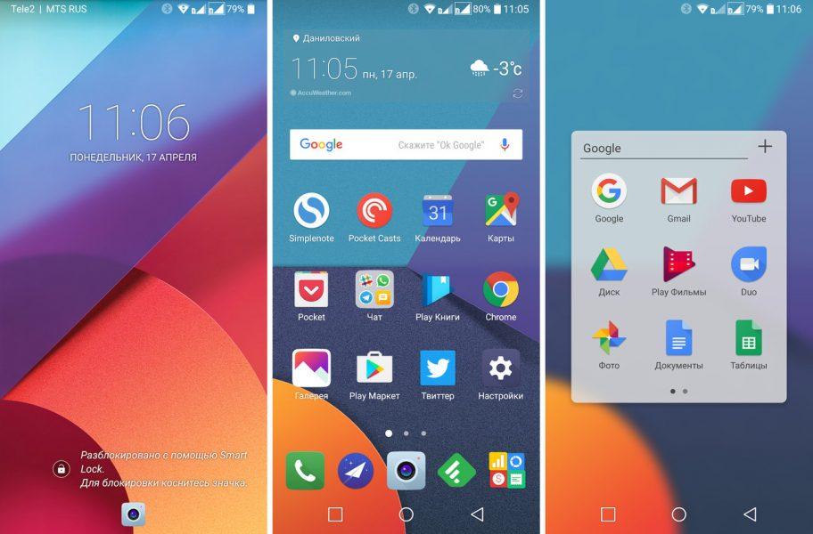 Обзор смартфона LG G6 LG  - 56