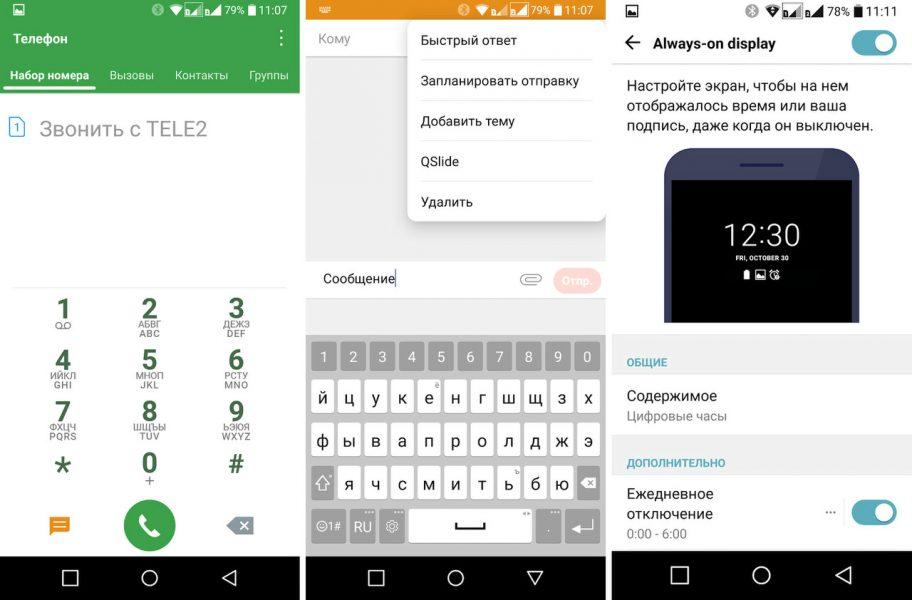 Обзор смартфона LG G6 LG  - 57