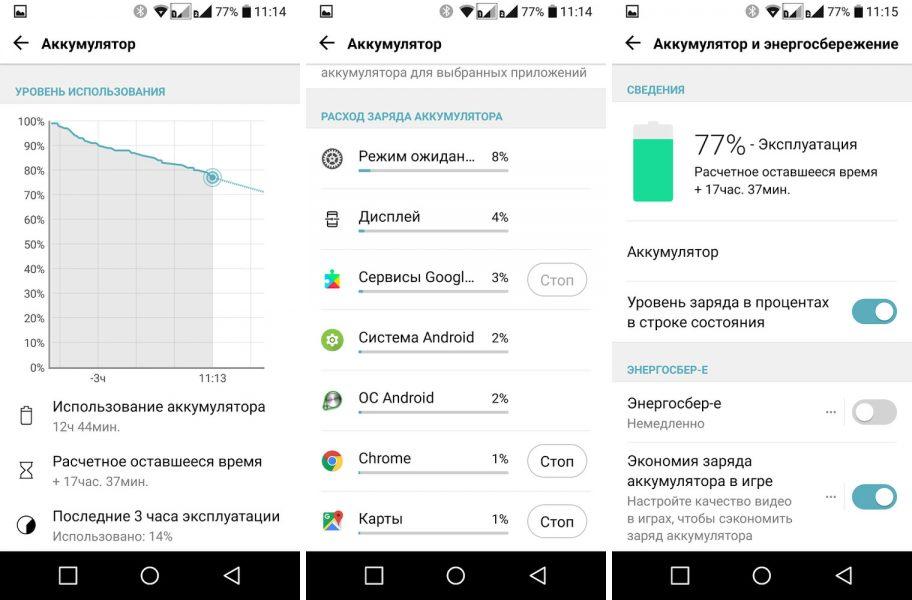 Обзор смартфона LG G6 LG  - 59