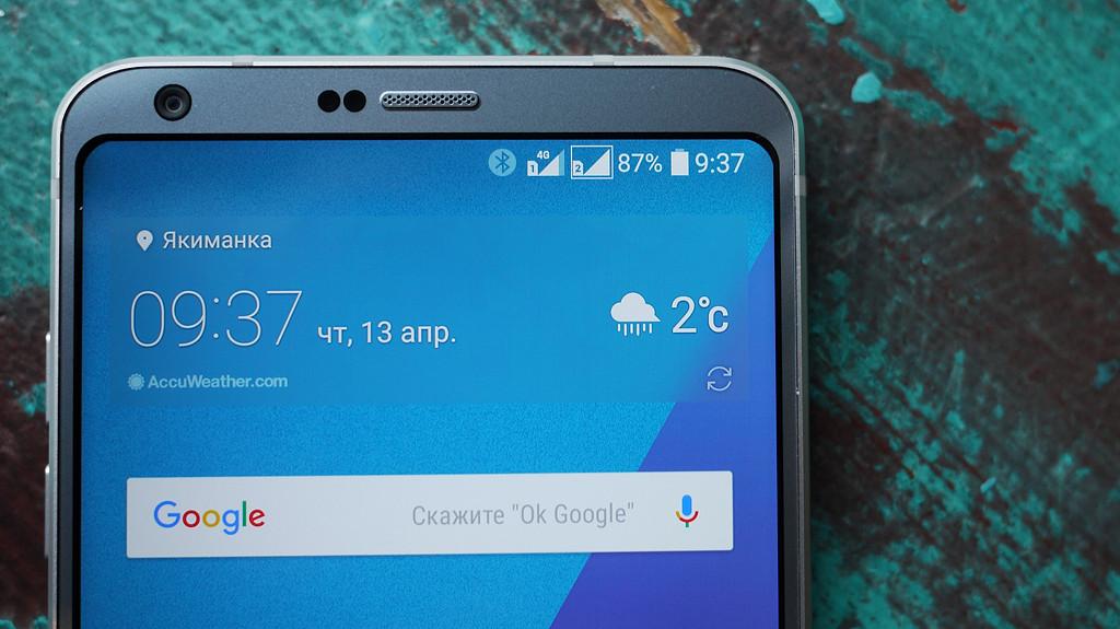 Обзор смартфона LG G6 LG  - 79