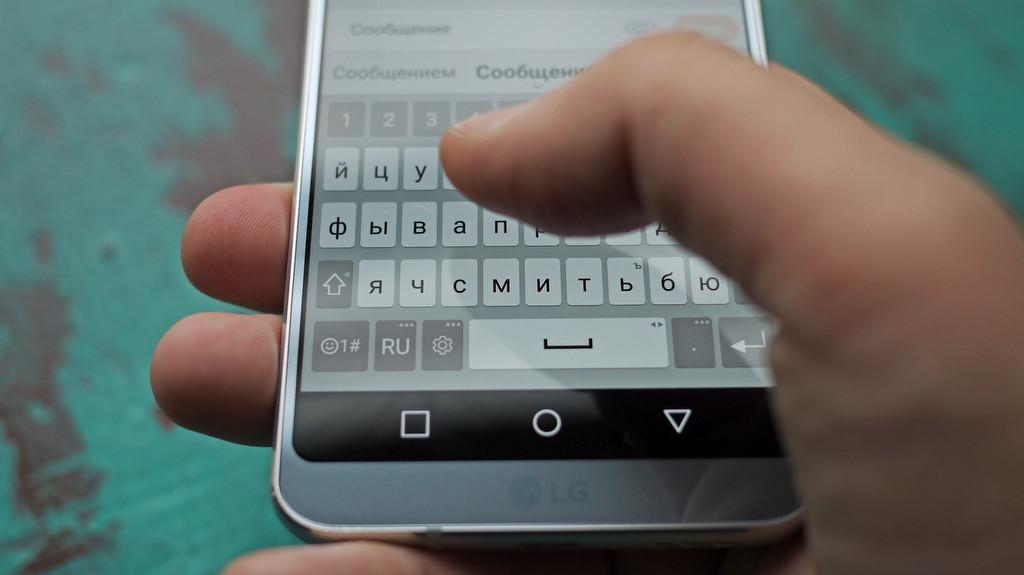 Обзор смартфона LG G6 LG  - 81