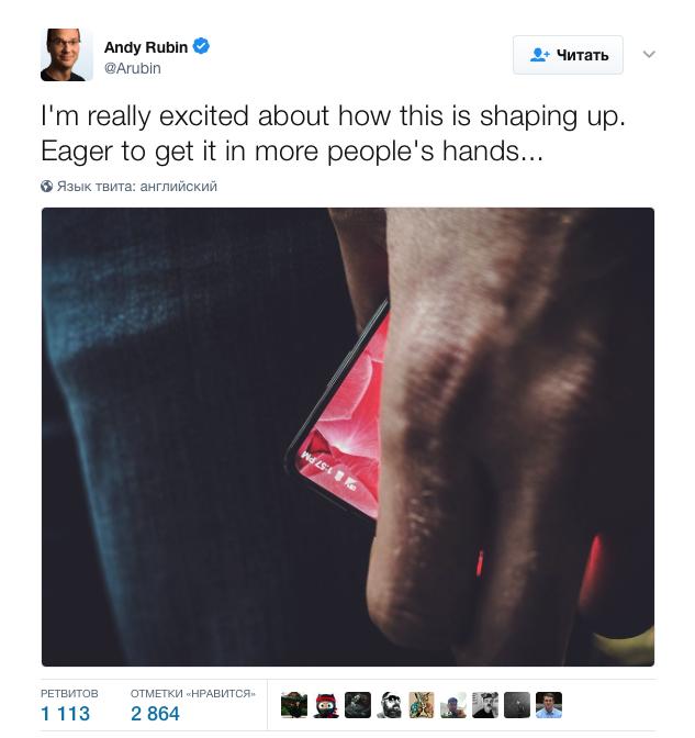 Как будет выглядеть смартфон от создателя Android ? Other - b00b04ceecf369a378fec54a2614ba6c