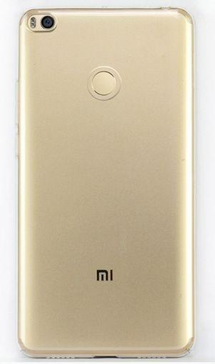В Сети появились фото и характеристики гиганта Xiaomi Mi Max 2 Xiaomi - c450e79dc22d8ed48e83c8827fa0b4ac