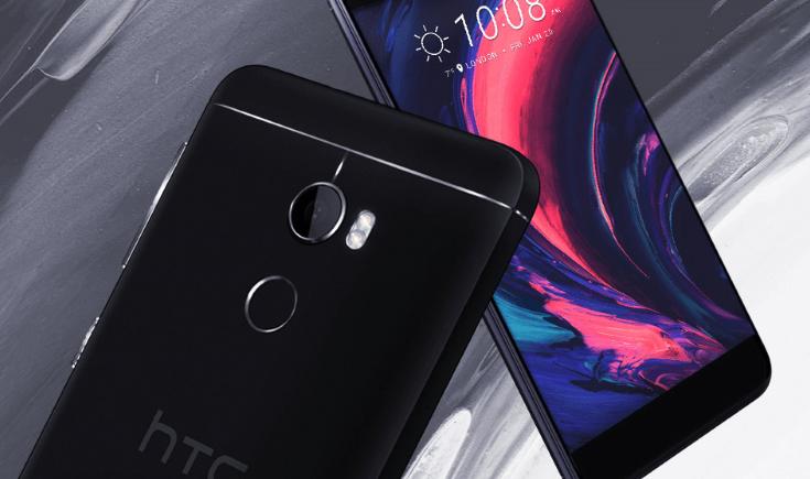 В России анонсирован двухсимочный смартфон HTC One X10 HTC  - f6c208a8b87da44330c15adc7b6ae84c