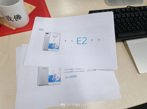 Свежие фото раскрыли новые данные и цену смартфона Meizu E2 Meizu - meizu-e2-price-leak